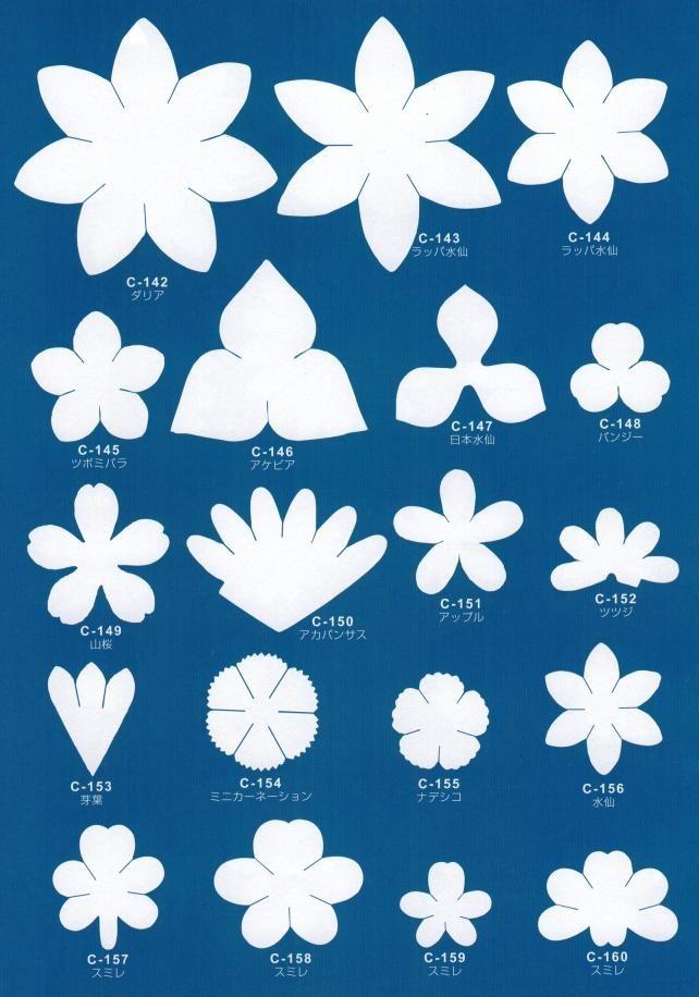 Фатин цветы своими руками