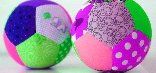 лоскутный мячик