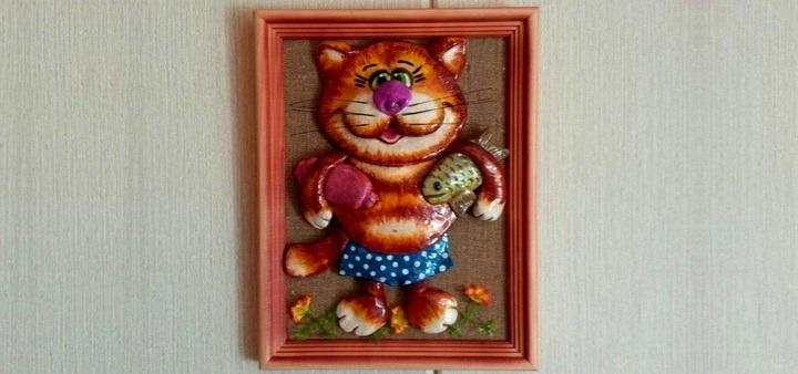 мукосолька кот