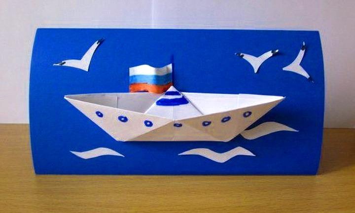 объемная открытка с корабликом