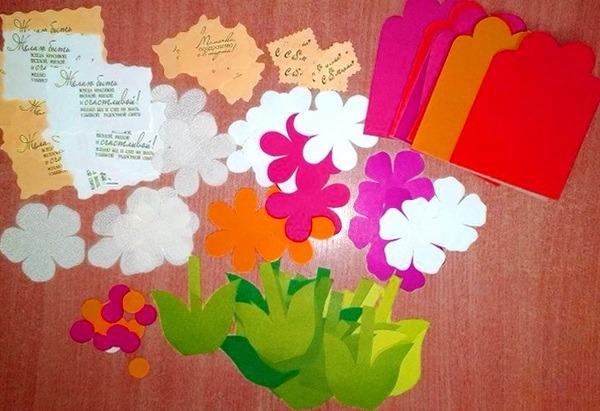 открытки-цветочки