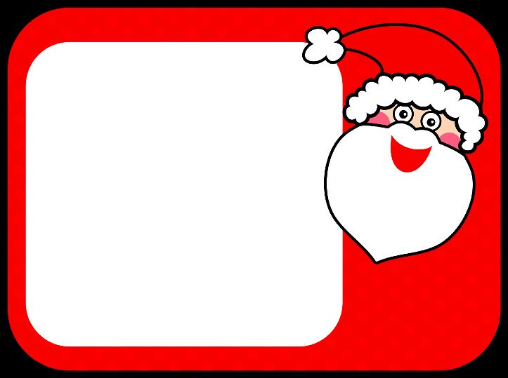 шаблон для письма деду морозу