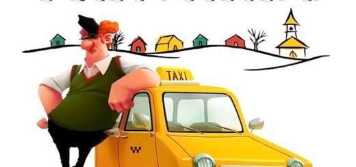 с днем таксиста