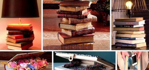 вторая жизнь старых книг