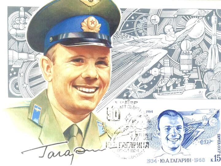 открытка с автографом гагарина