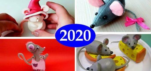 крысы нг 2020