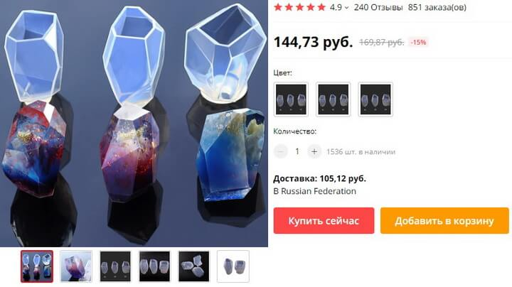 мыло кристалл