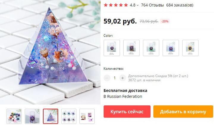 Эффект кристаллов