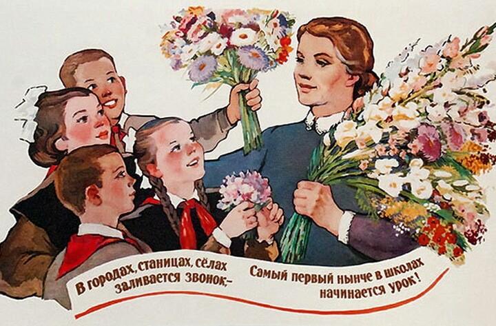 открытка 1 сентября ссср